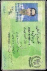 ID Card.pdf