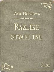 hektorovic_razlikestvariine.epub