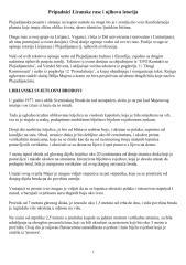 billy meier - pripadnici liranske rase i njihova istorija.pdf
