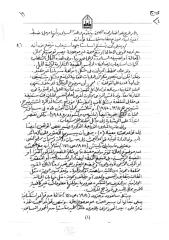 اللغة2(21-25)م.pdf