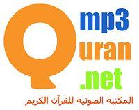 092 Al-Lail (Ahmad Saud).mp3