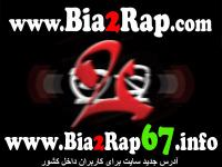 Nassim-(ZedBazi)_Ft_Neissa_Ft_Dr.Ashes_She-Breaks-My-Heart_320 (hich-kas-tehran.blogfa.com).mp3