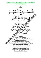 01 Al-Mishbahul Munir.pdf