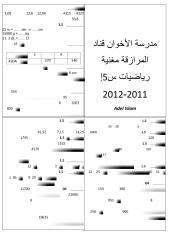 magazine math5eme.pdf
