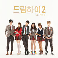 Suzy (Miss A) - You re My Star(Dream High 2 OST).mp3
