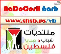 ريمكس سهر اليالي - فيروز .mp3