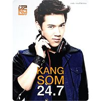 021.แกงส้ม-I Love Your Smile.mp3
