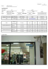 7999_ดงเค็ง_Rework 1(complete).pdf