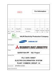 QIPP-MPN012-J00-0003_RA-Status_4.pdf