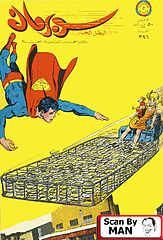 superman396.cbr