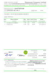 ใบเสนอราคาDC-06-4.xls